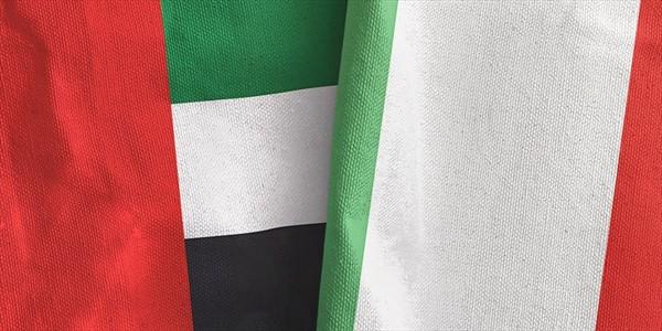 Giovanni Bozzetti - Italia ed Emirati Arabi Uniti nell'ambiente